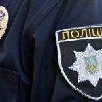 Сарненські поліцейські під час патрулювання виявили зберігача наркотиків